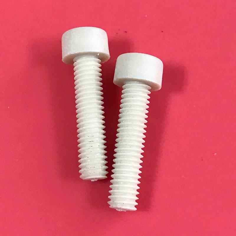 PPS杯头内六角螺丝 (2)